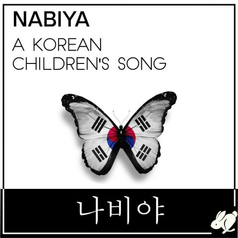 Nabiya: A Charming Korean Folk Song For Spring